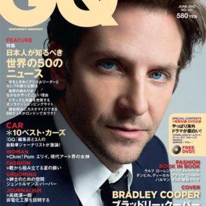 Bradley Cooper beautiful body gq