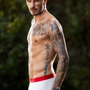 David Beckham butt sexy
